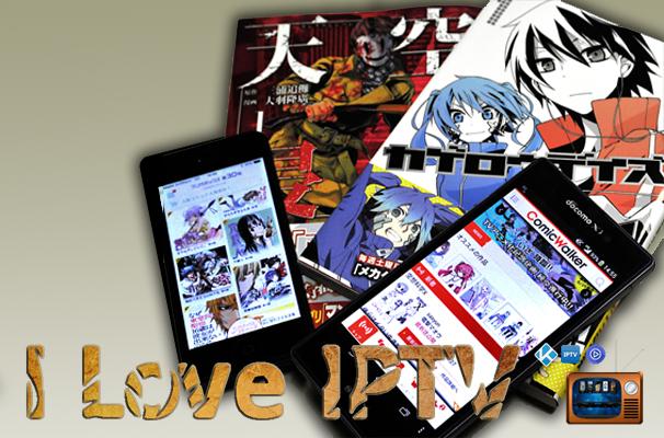 Os 5 melhores aplicativos para ler mangás e quadrinhos no Celular Android.