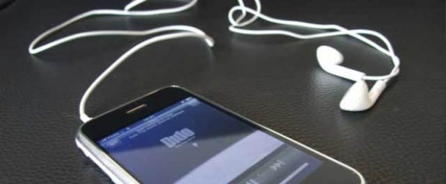 Pesquisar música: Melhor aplicativo para ouvir musica.