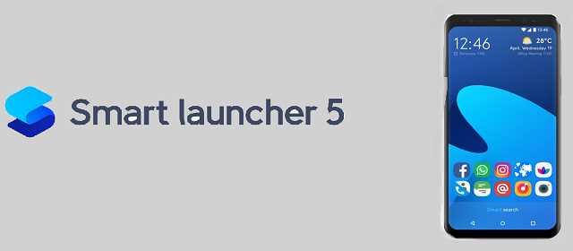 Smart Launcher 5 Pro v5.5 build 252 Full Apk – Atualizado
