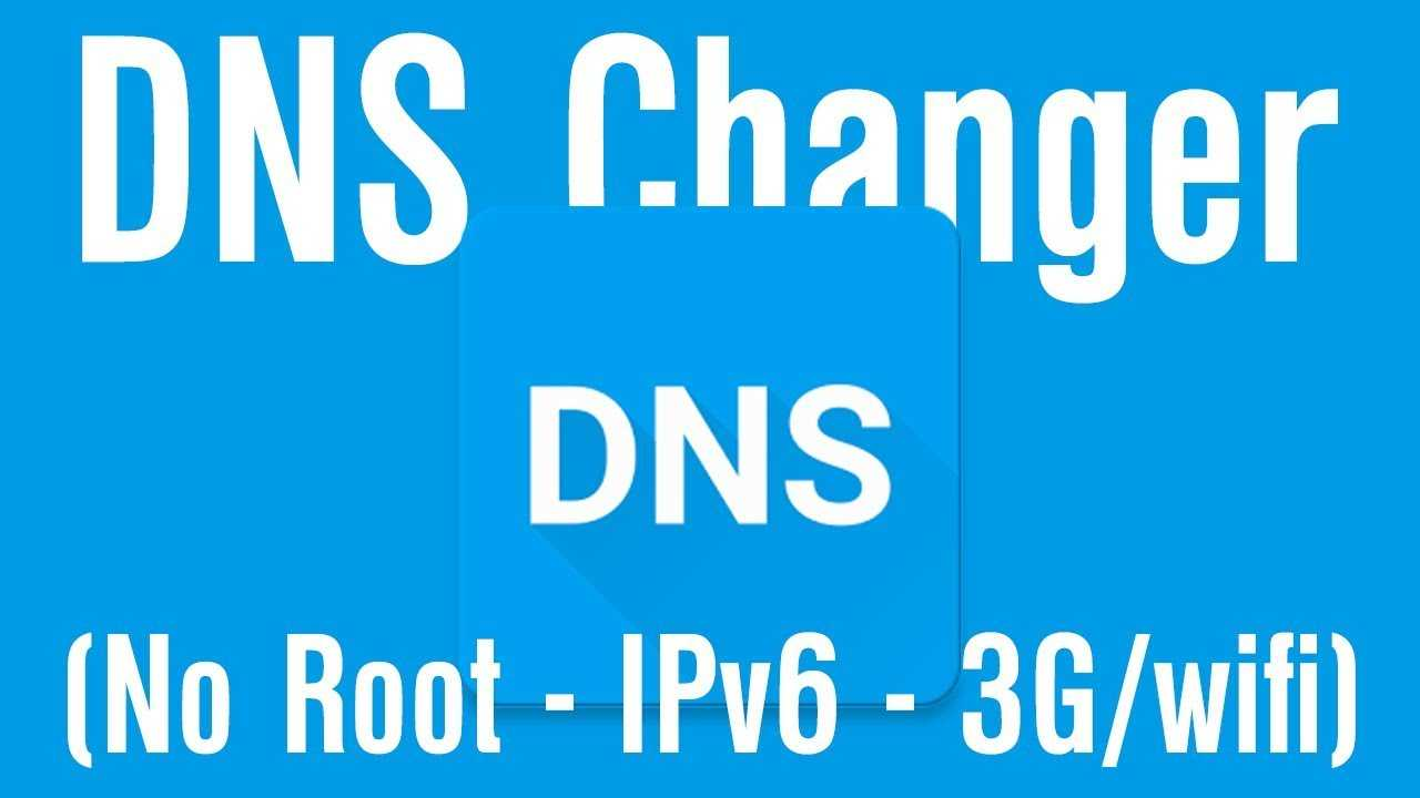 DNS Changer – (no root 3G/WiFi) – v1179r – Apk (Full) + Mod